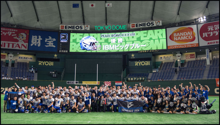 2016 Peal Bowl Winners IBM Big Blue - John Gunning, Inside Sport: Japan, June. 13, 2016