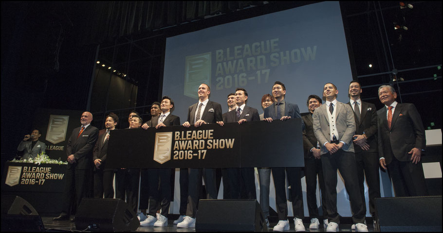 The B.League awards were held Tuesday night at Tokyo Midtown - Chris Pfaff, Inside Sport: Japan, May 30, 2017