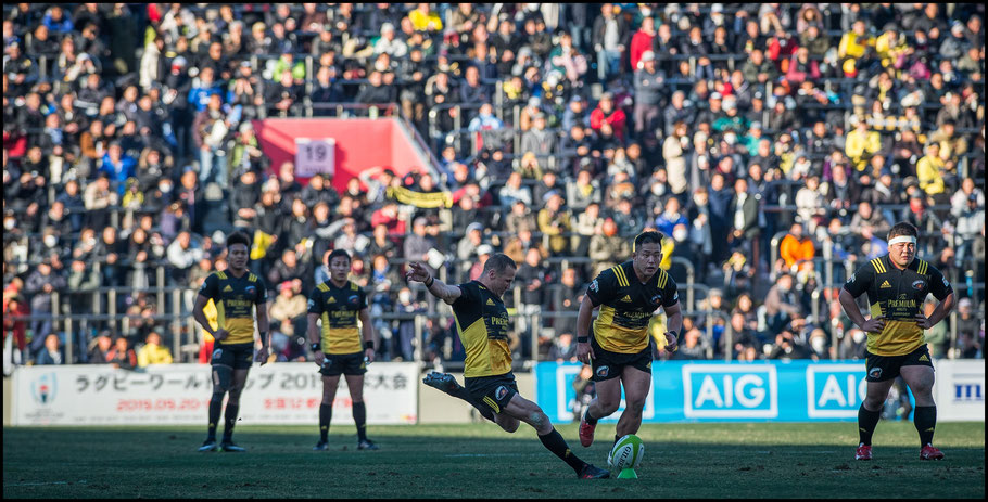 Matt Giteau hit the post with two kicks – John Gunning, Inside Sport: Japan, Jan 13th, 2018