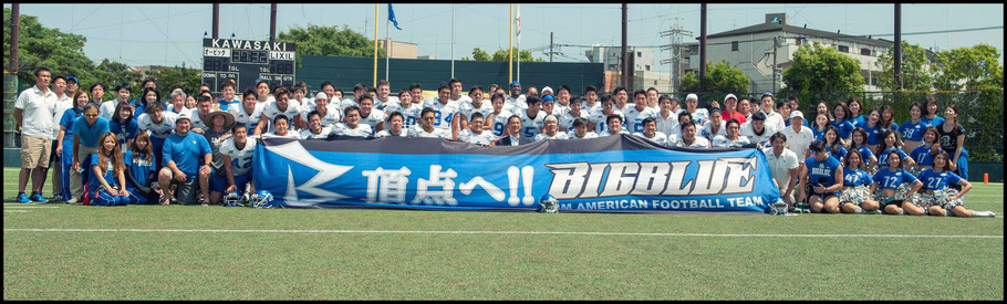 IBM Big Blue will bid to retain their title against Obic Seagulls on June 19th at Tokyo Dome  - Chris Pfaff, Inside Sport: Japan, June 4, 2017