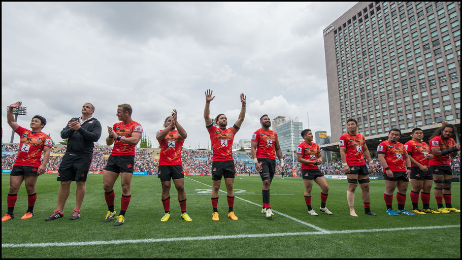 Sunwolves players salute the crowd after a game during the team's debut season - John Gunning Inside Sport: Japan, April 23, 2016
