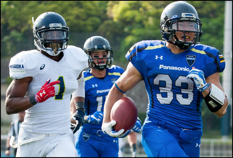 Shun Yokota scores on a 45 yard run. He was named the game's MVP — Lionel Piguet, Inside Sport: Japan, May 21, 2017