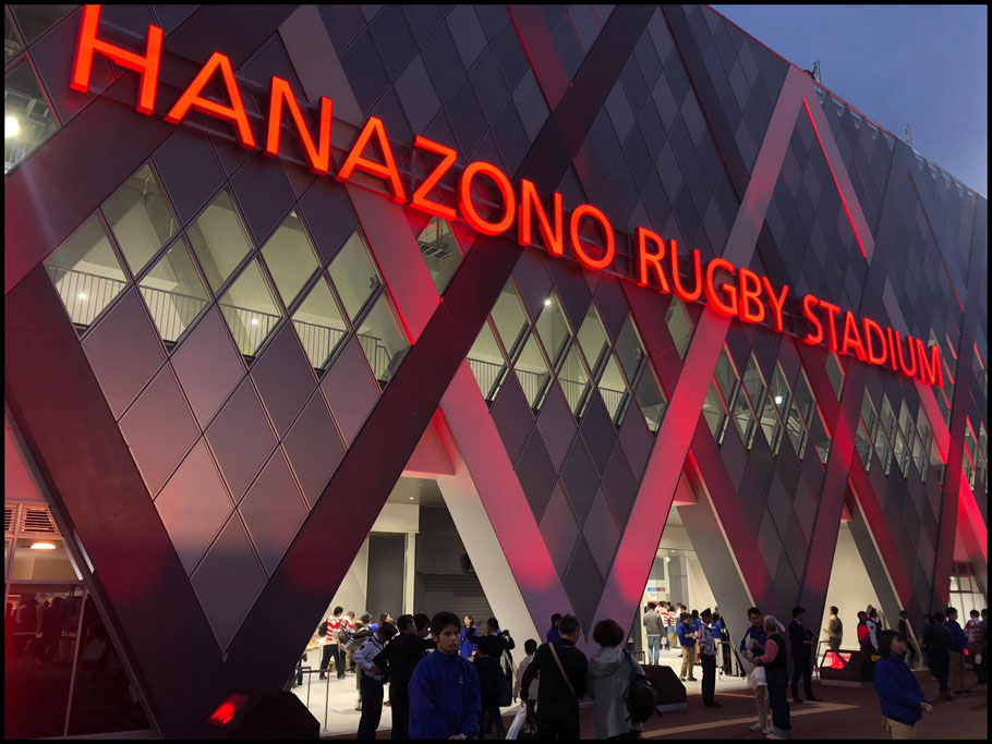 The renovated Hanazono Stadium - Lionel Piguet, Inside Sport: Japan, Oct 16, 2018