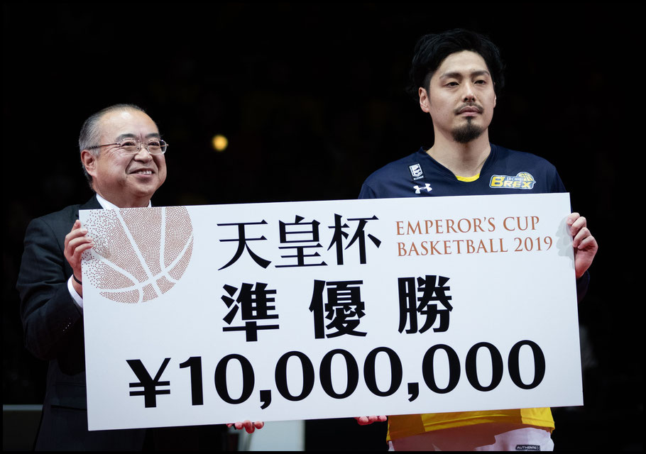 Tochigi earned ten million yen for taking second overall – Sachiyo Karamatsu, Inside Sport: Japan, Jan 13th, 2019