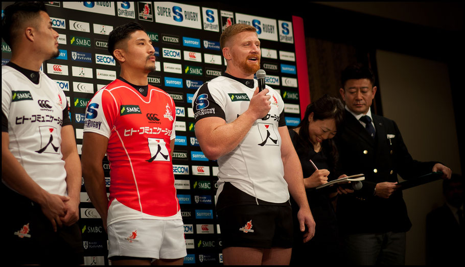 Quirk speaks to the press at the uniform unveiling for Sunwolves' second season - John Gunning Inside Sport: Japan, Dec 12, 2016