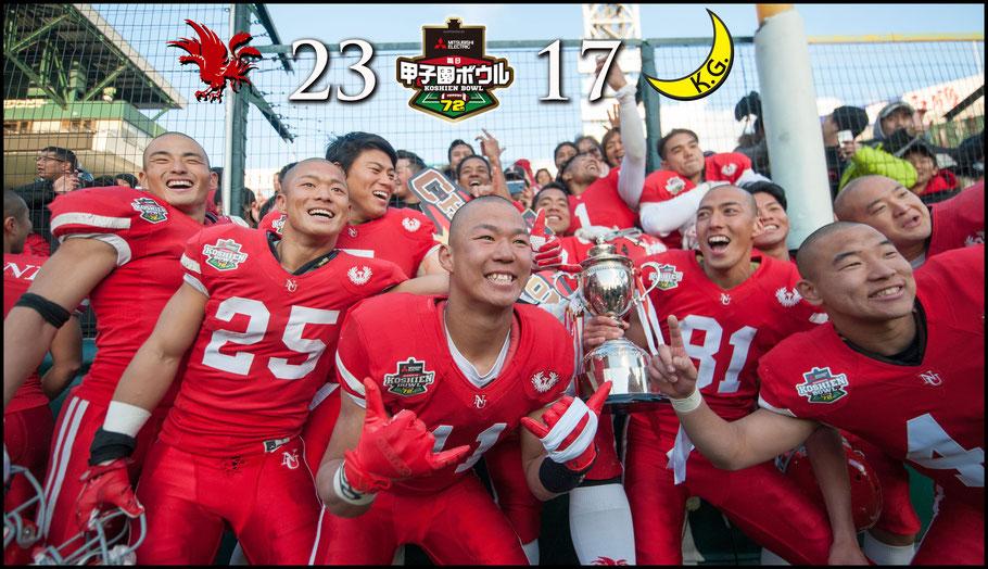 Nichidai won their first college title in 27 years – Lionel Piguet, Inside Sport: Japan, Dec 17th, 2017