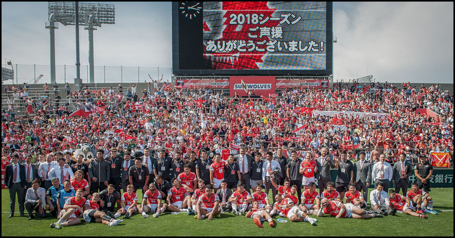 Sunwolves have had a close relationship with their passionate fans since the team's inception - Chris Pfaff Inside Sport: Japan, May 12, 2018
