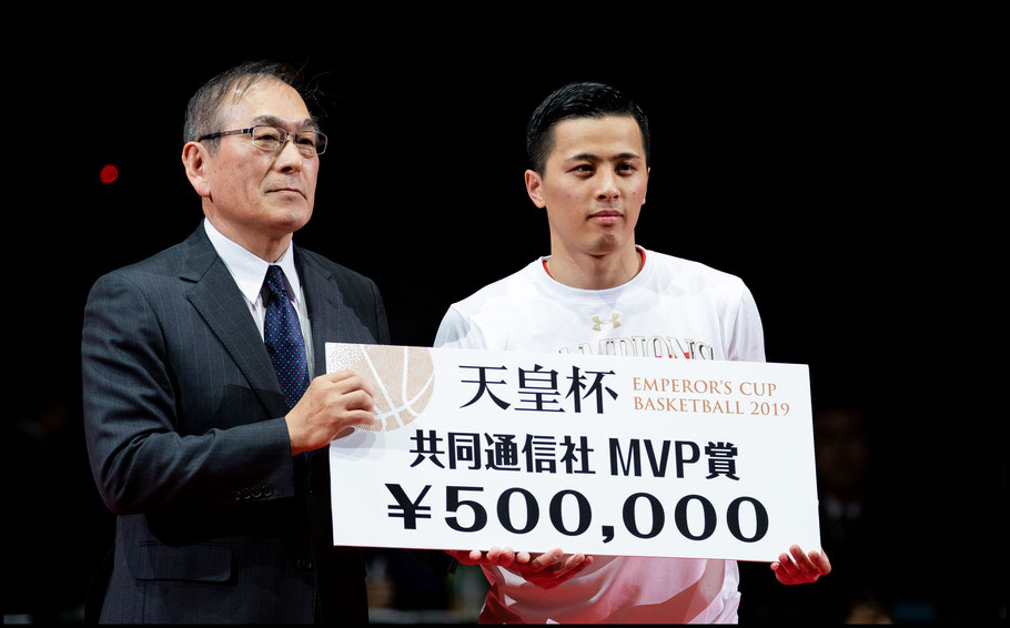 Togashi's was also named the game's MVP – Sachiyo Karamatsu, Inside Sport: Japan, Jan 13th, 2019