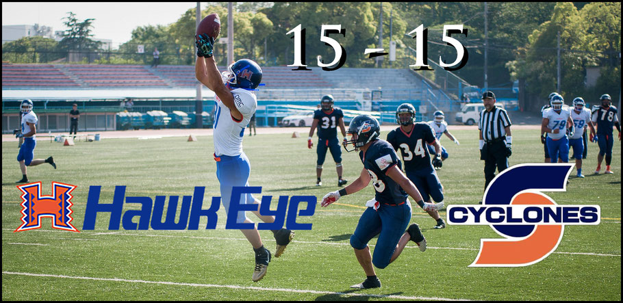 Club Hawkeye WR Masahiro Aso had two catches; both touchdowns - Lionel Piguet, Inside Sport: Japan, May 20, 2017