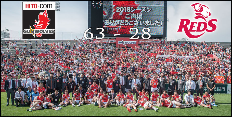 Sunwolves got their first win of 2018 in spectacular fashion – Chris Pfaff Inside Sport: Japan, May 12th, 2018