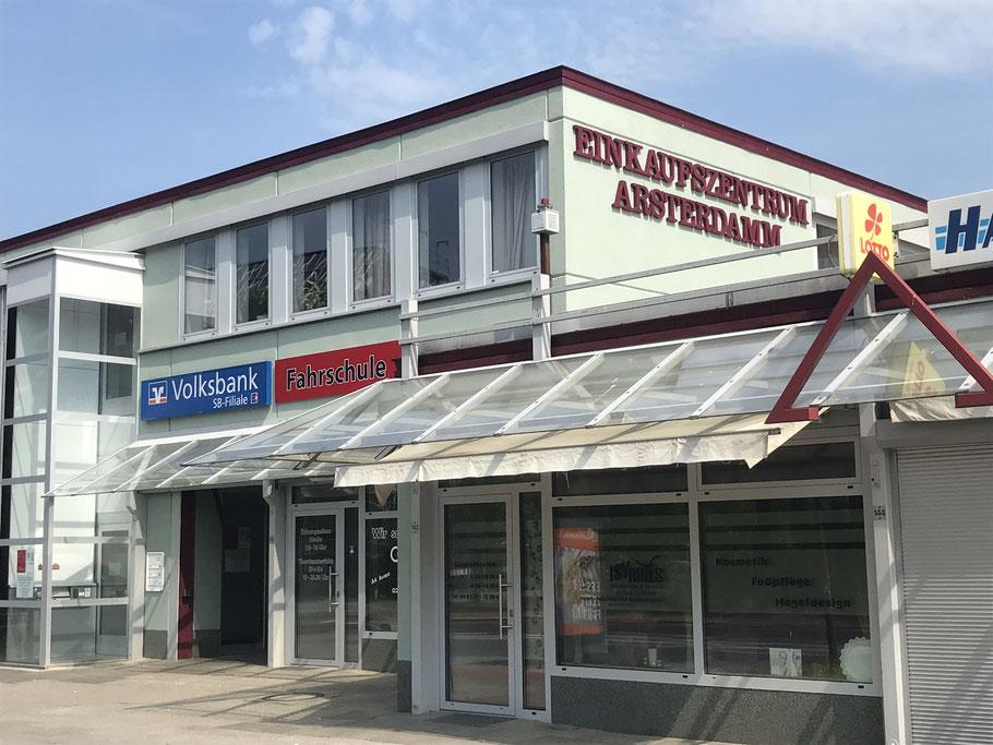 Das Einkaufszentrum Arsterdamm in Bremen-Arsten mit Läden und Dienstleistern zur Nahversorgung
