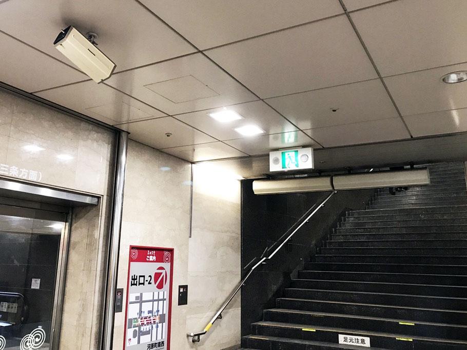 地下鉄東西線「京都市役所前」Zest2番出口