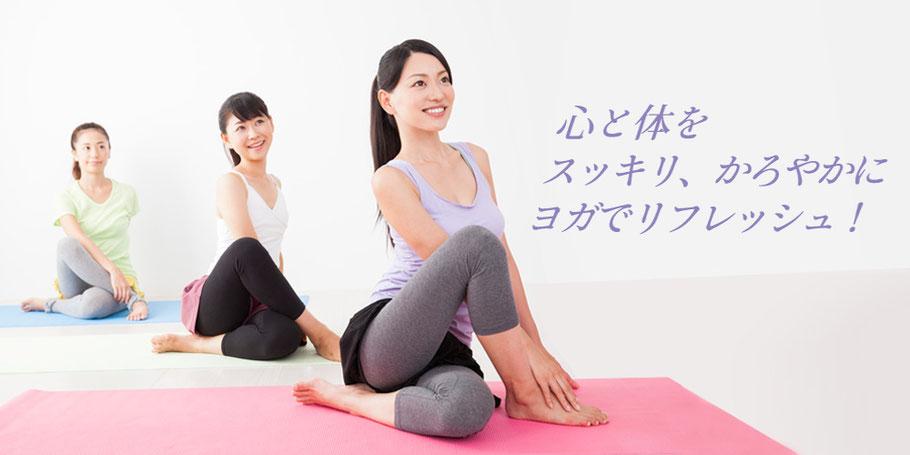 |東金|ヨガスクール|4YOU YogaSchool