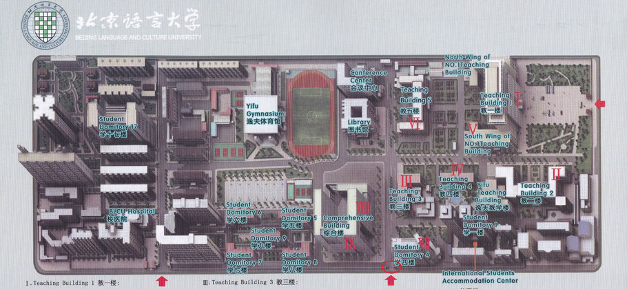 北京語言大学 キャンパス 航空写真