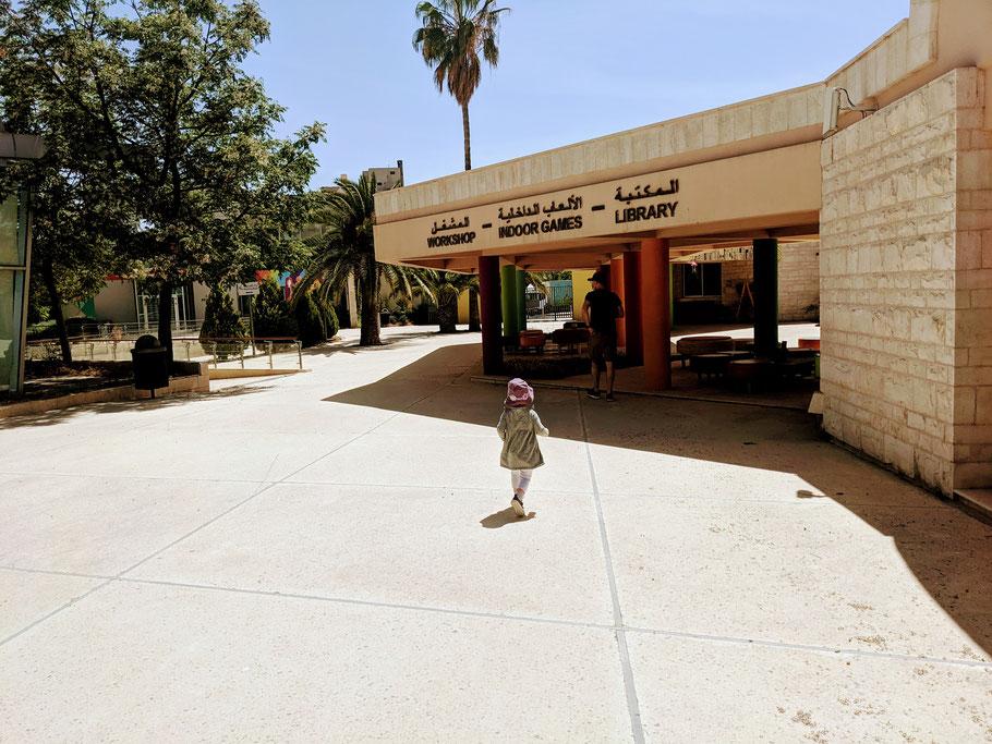 Eingangsbereich von Hanya Cultural Center