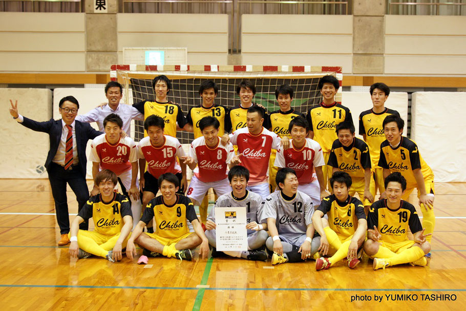 関東大会優勝の千葉県選抜、2016年9月30日~10月2日に開催される全国大会(試合会場:大阪市中央体育館)に関東代表として出場する。