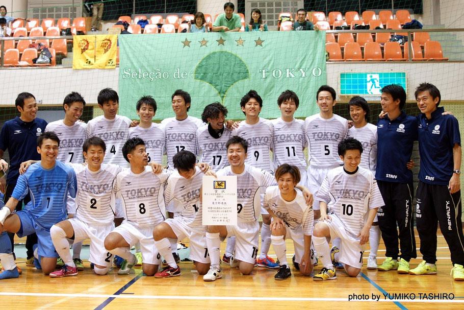 第31回全国選抜フットサル関東大会優勝の東京都選抜  関東代表として10月2日から石川県で開催される全国大会に出場する。