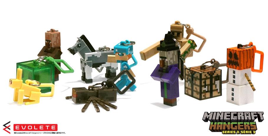 Minecraft Hangers Series 3 マインクラフト ハンガーズ シリーズ 3