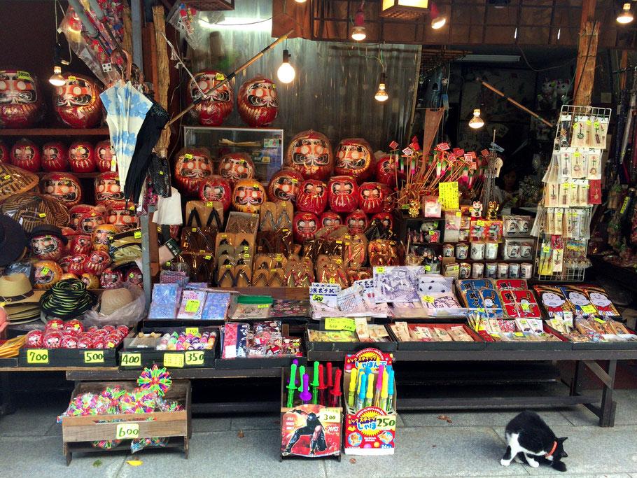 A souvenir shop in Taishakuten Sando, Katsushika, Tokyo.