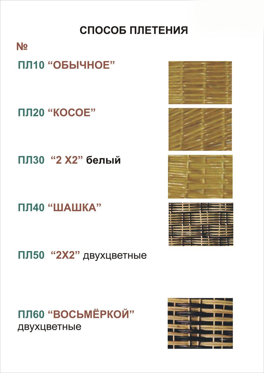 pleten-dom-izgorod-zabor-loza-iva-derevenskii-stil-cazachii-tin-zaborchik-russia-volgograd-tumen-moskva-stavropol-ekaterinburg-sochi-decor-oborudovanie-torgovoe-iva