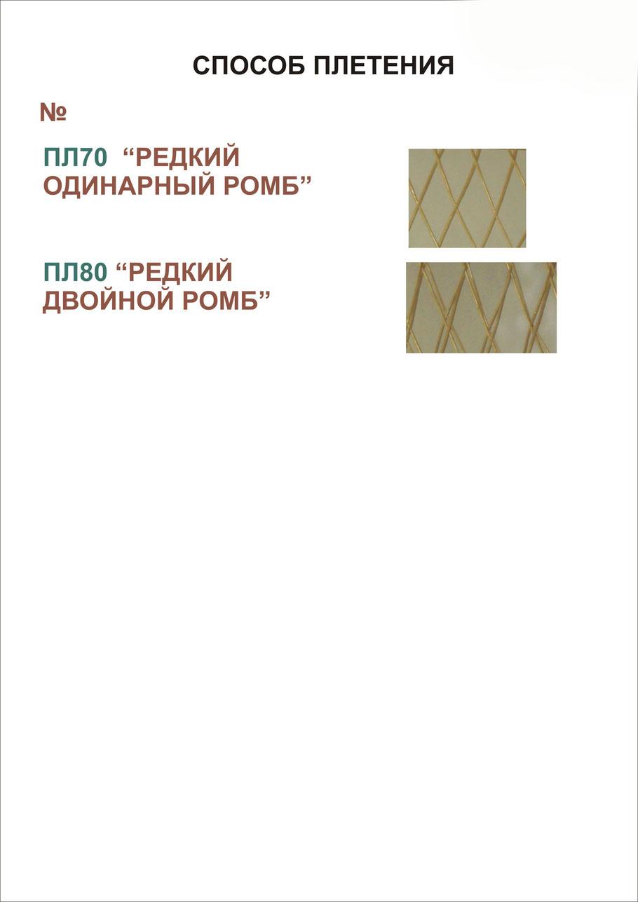 pleten-dom-izgorod-zabor-loza-iva-derevenskii-stil-cazachii-tin-zaborchik-russia-volgograd-tumen-moskva-stavropol-ekaterinburg-sochi-decor-radiatori-batarei-dizain