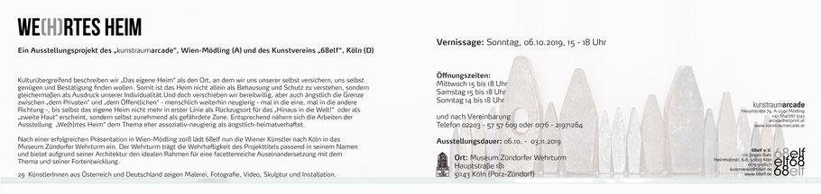 Einladungskarte von Peer Boehm