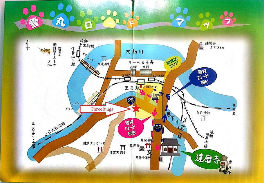スリーリングス結婚相談所までの地図(雪丸ロードマップ)