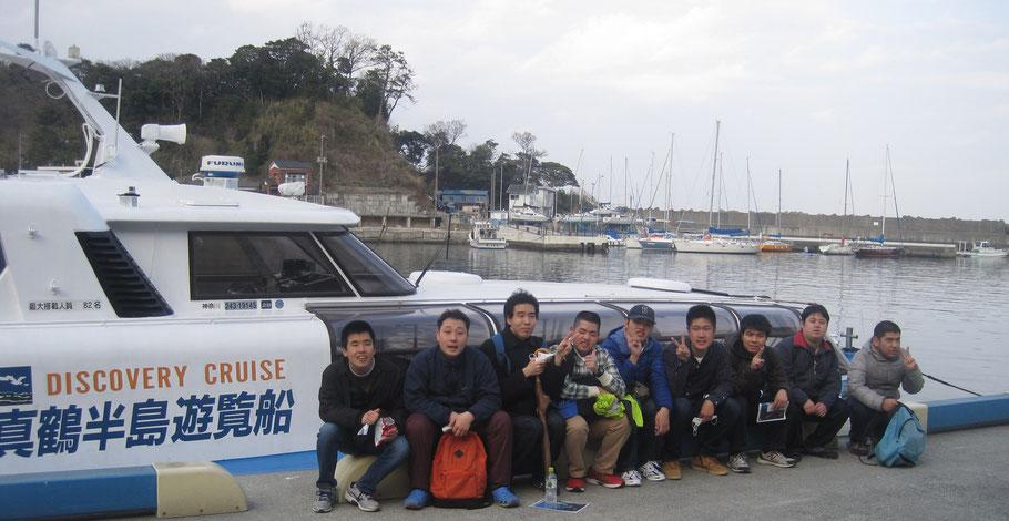 遊覧船楽しかったですね。30分間真鶴岬を遊覧しました。カモメのえさやりをしていたら大きなトンビも来てビックリ(@_@)