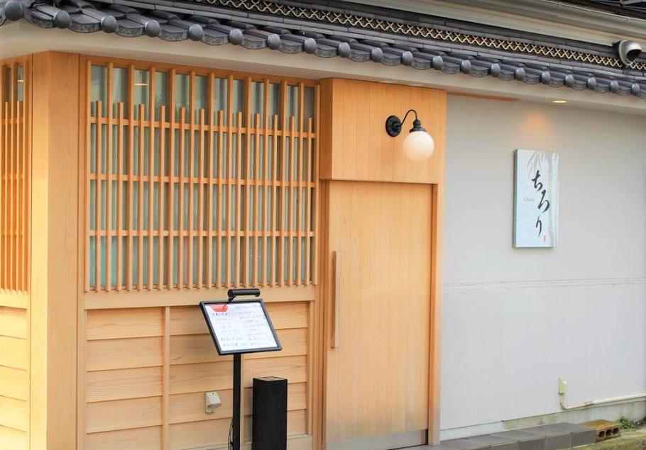 晩酌ちろり|福井市順化で地酒が豊富な割烹・居酒屋「晩酌ちろり」