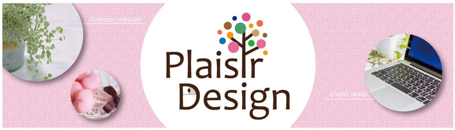 plaisirdesign プレジールデザインplofile