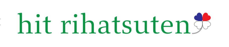 緑文字でhit rihatsutenの後にトリコロールのクローバーが付いています