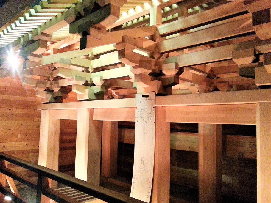 木の城たいせつ
