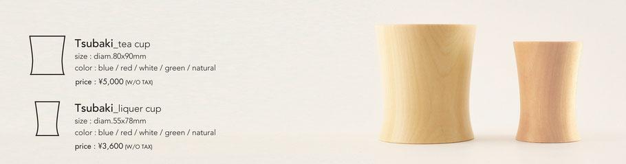 """seme wooden glass """"Tsubaki"""" Main"""