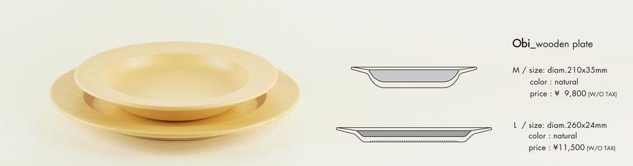 "seme wooden plate ""Obi"" Main"