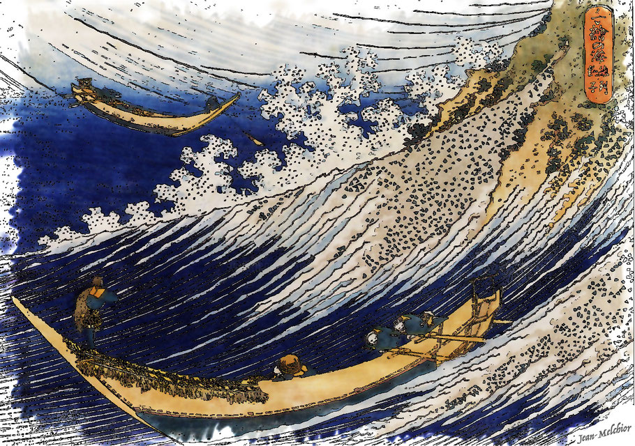 "K. Hokusai, ""Barche da pesca a Choshi in Shimosa"" (1833-34)"