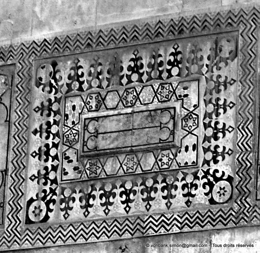 Damas - Qasr Al-Azm : Détail d'un panneau de la facade