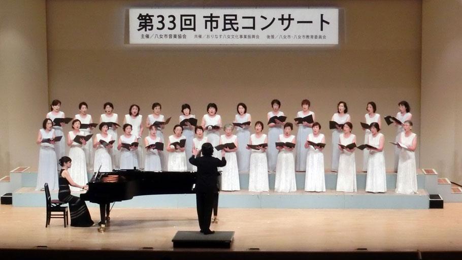 <八女女声合唱団 マーミングコール>