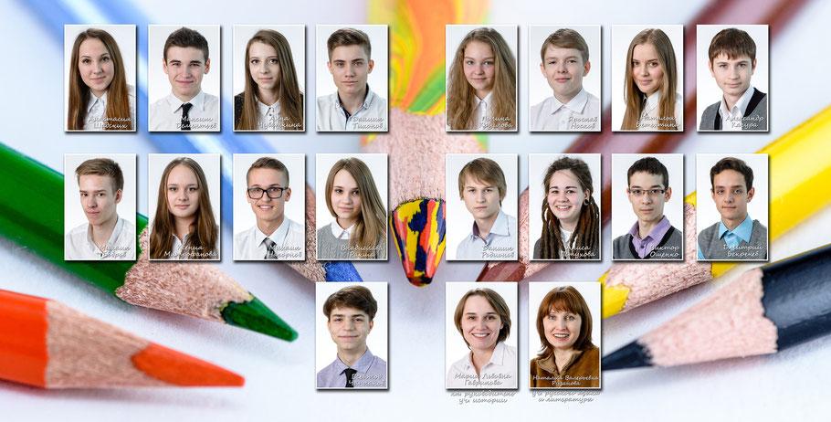 альбом выпускника, дети, смех, выпускной Тольятти