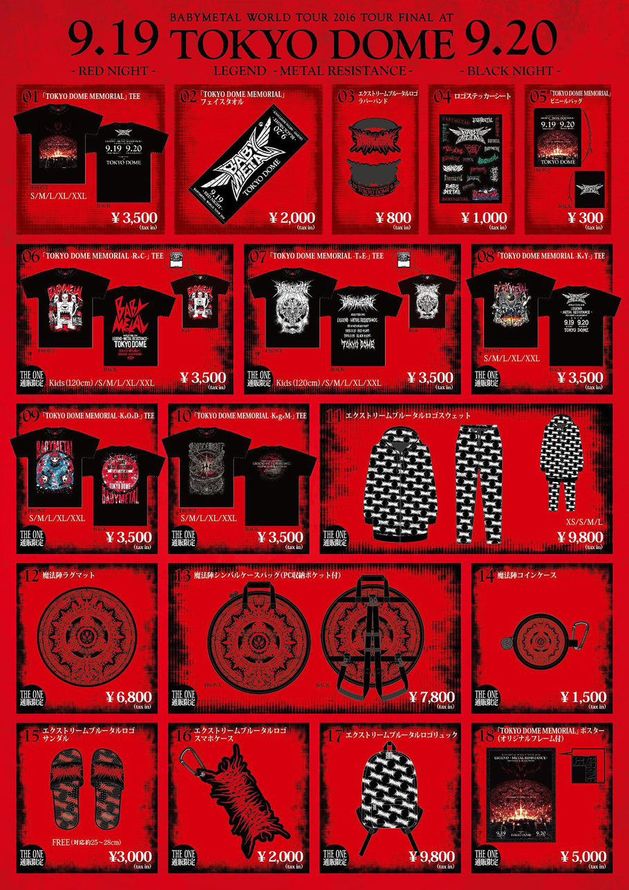 BABYMETAL at Tokyo Dome Merchandise