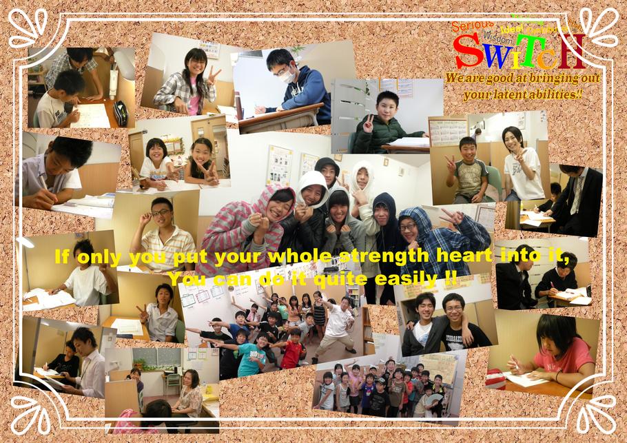 スイッチ在籍の生徒たちの写真を掲載しています。