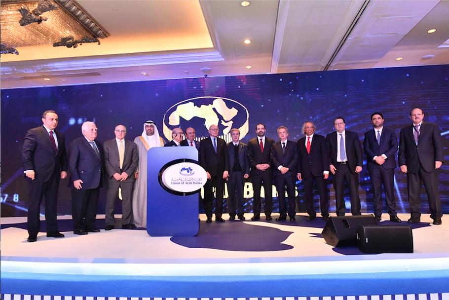 """المؤتمر المصرفي العربي """"الإصلاحات الاقتصادية والحوكمة"""""""