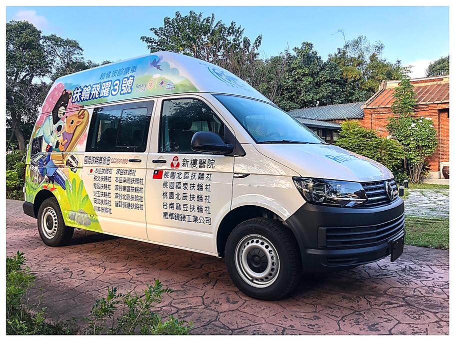 グローバル補助金事業「台湾へ多機能超音波医療巡回車寄贈」画像