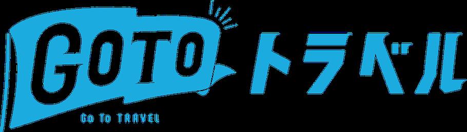 GoToトラベル GoToトラベルキャンペーン GoToトラベル事業 陶芸 観光 遊び アクティビティ 富山 石川 福井 長野 愛知 三重 滋賀 岐阜 地域共通クーポン 岐阜で遊ぼう 岐阜県民限定 体験 陶芸体験 子ども 大人 家族 貸切