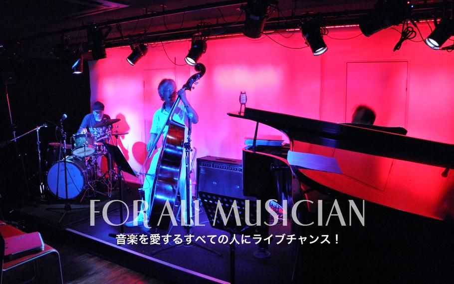 横浜・桜木町 ライブハウス ジャムセカンド 音楽を愛するすべての人にライブチャンス