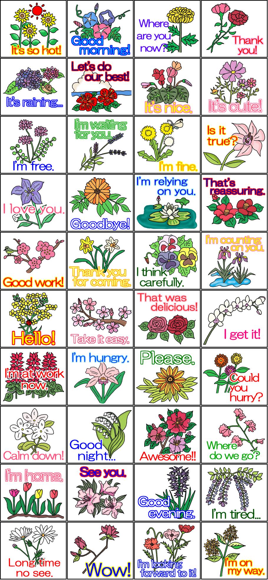 LINE,スタンプ,花,フラワー,生花,花言葉,画像1 flowers rose cherry blossam dandelion sunflower line sticker
