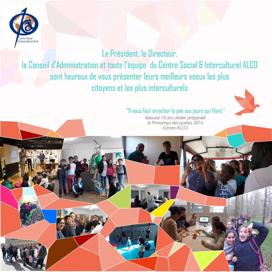 carte de voeux 2017 centre interculturel ALCO