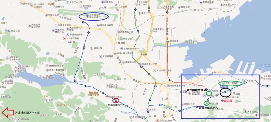 中国北京大連上海留学 大連市内 日本語が通じるホテル