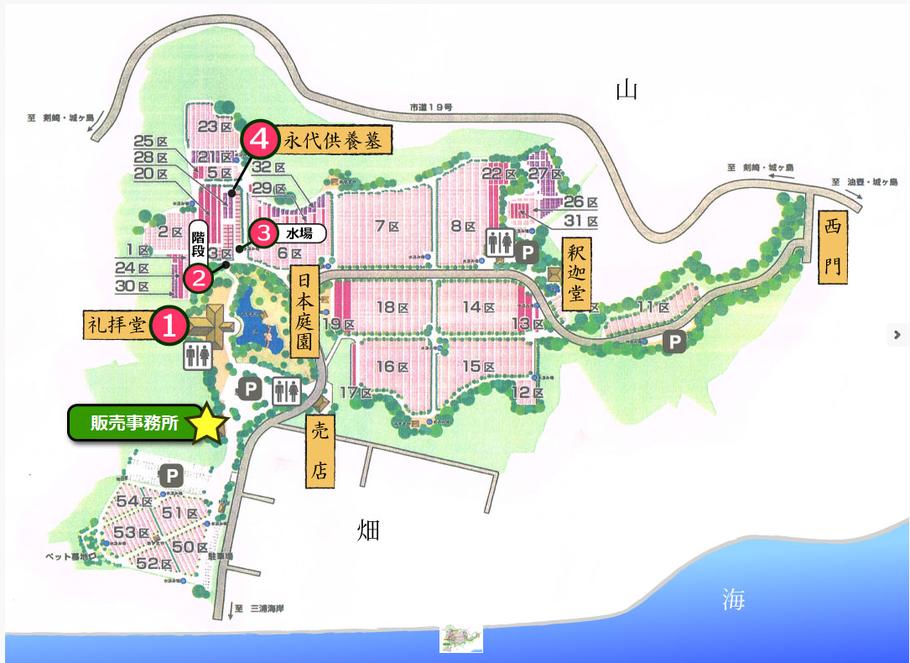 三浦霊園,有名人,墓,場所,位置