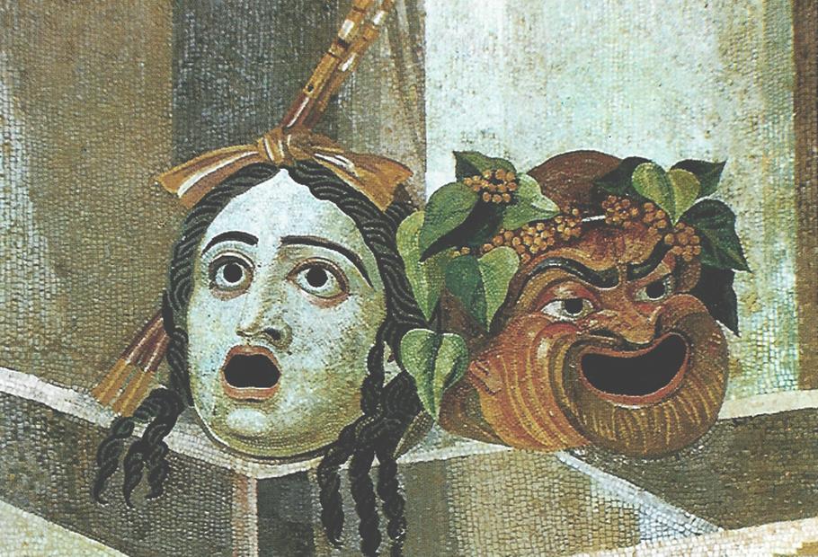 Mosaico ritrovato sull'Aventino, Musei Capitolini (II sec. d.C.)