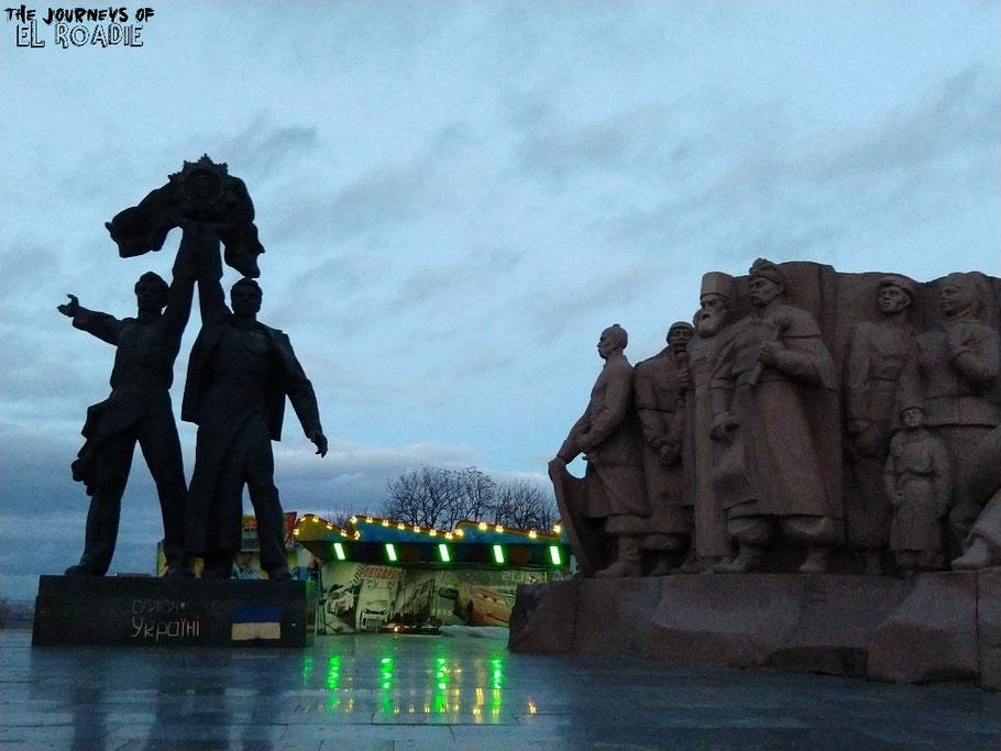 Denkmal der Völkerfreundschaft